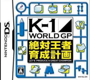 K-1 World GP. Click to zoom.