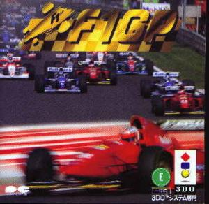F-1 GP. Click to zoom.