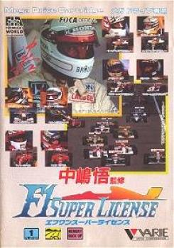 F-1 Super License. Click to zoom.