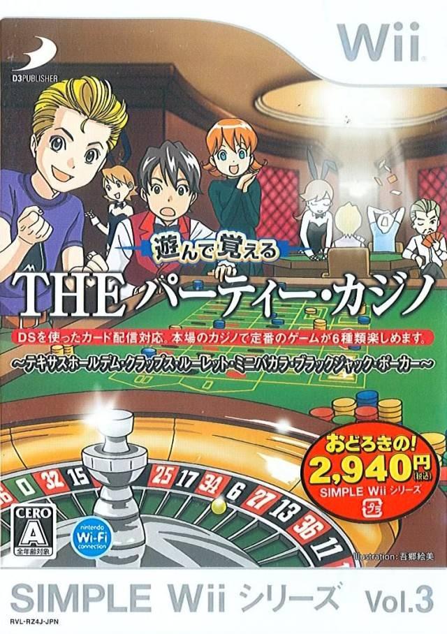 Wii casino party games harrahs rincon casino resort