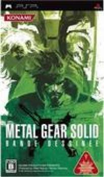 Metal Gear Solid: Digital Graphic Novel 2: Sons of Liberty ,. Нажмите, чтобы увеличить.