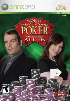 World Championship Poker: Featuring Howard Lederer - All In (2006). Нажмите, чтобы увеличить.