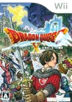 Dragon Quest X. Click to zoom.