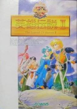 Perfect Collection Dragon Slayer The Legend Of Heroes