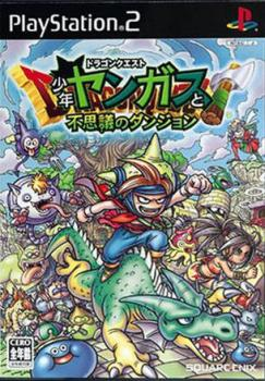 Dragon Quest: Shounen Yangus to Fushigi no Dungeon (2006). Нажмите, чтобы увеличить.