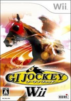 G1 Jockey Wii. Click to zoom.