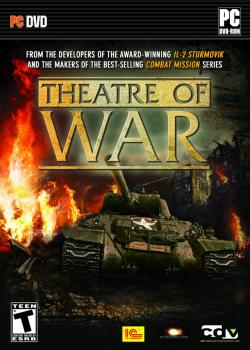 ������ ������� (Theatre of War). Click to zoom.
