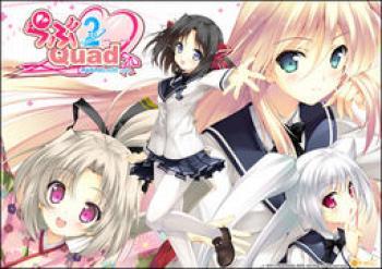 Love 2 quad