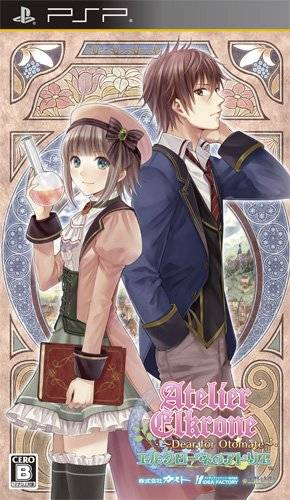 any dating sims for my PSP?