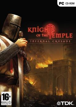 ���������: ��������� ����� (Knights of the Temple: Infernal Crusade). Click to zoom.