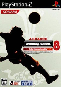 J-League Winning Eleven: Asia Championship. Click to zoom.