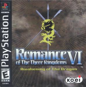 Romance of the Three Kingdoms VI: Awakening of the Dragon (2000). Нажмите, чтобы увеличить.