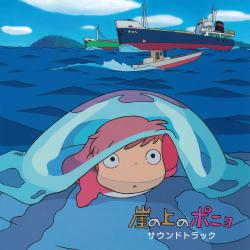 ponyo on the cliff by the sea download