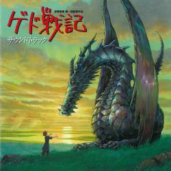 Tales from Earthsea Original Soundtrack. Передняя обложка. Click to zoom.