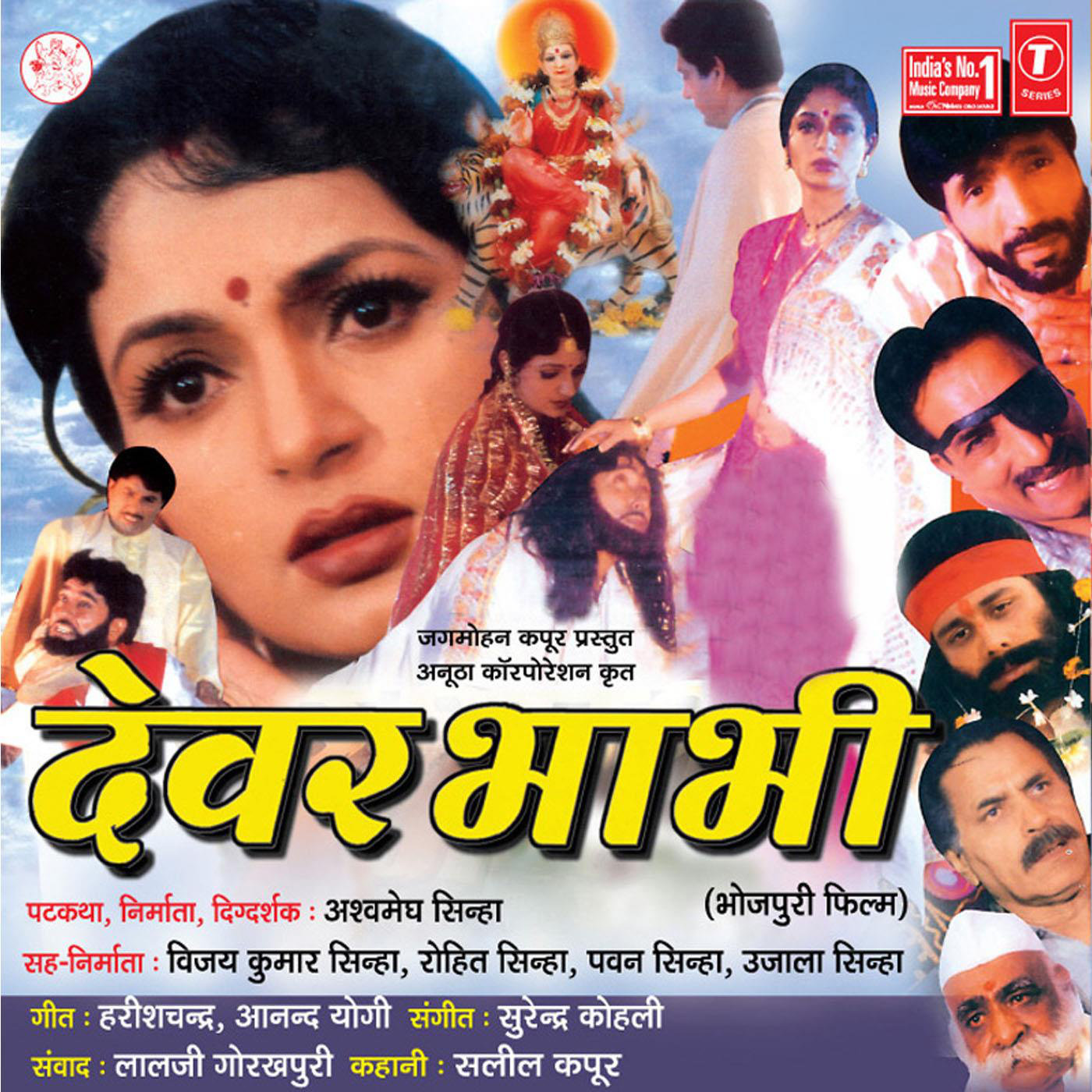 devar bhabhi video download