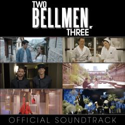 Two Bellmen Three Original Motion Picture Soundtrack. Передняя обложка. Click to zoom.
