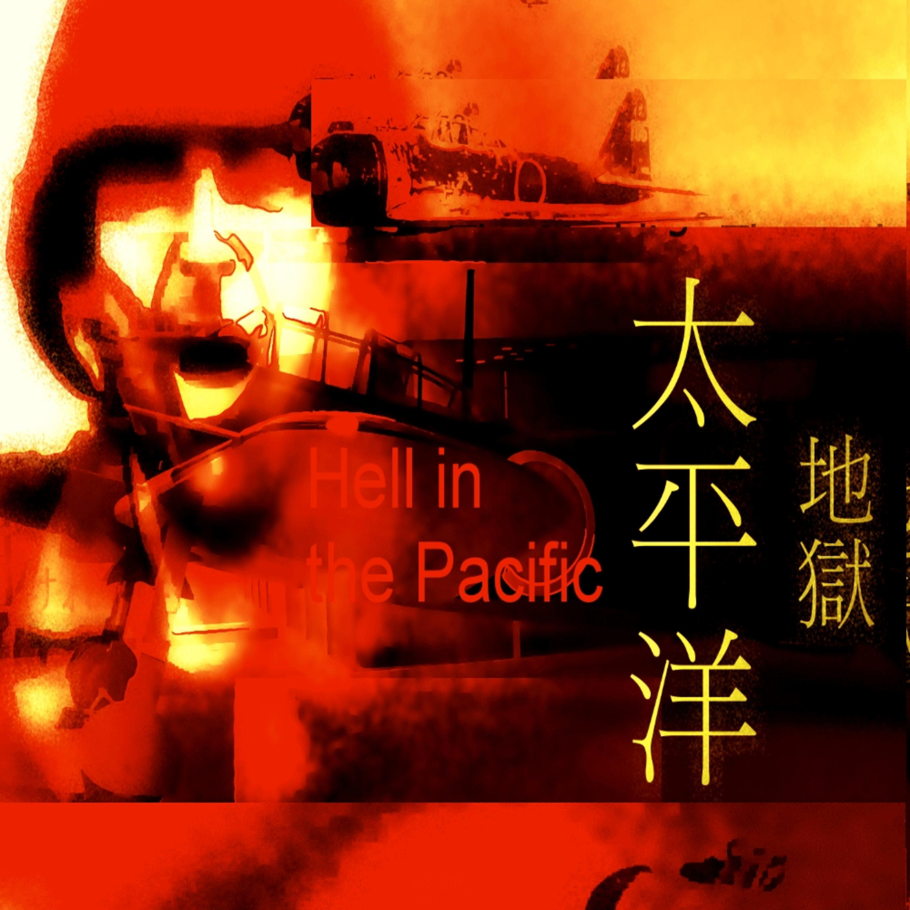 hell in the pacific Hell in the pacific (1968) - war, drama an american pilot and a marooned japanese navy captain are together on a small deserted island during wwii.