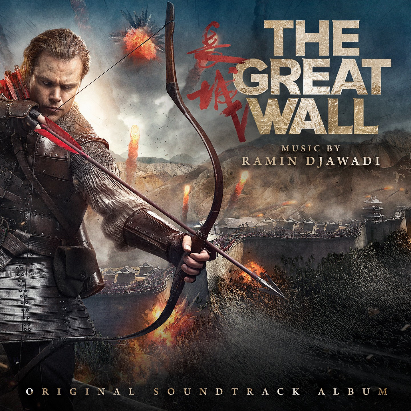 The Great Wall Original Motion Picture Soundtrack