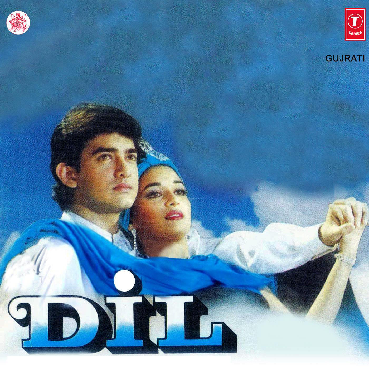 Download Lagu Ost Dil Se Dil Tak: Dil Original Motion Picture Soundtrack