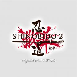 Shinobido 2 Original Sound Track. Передняя обложка. Click to zoom.