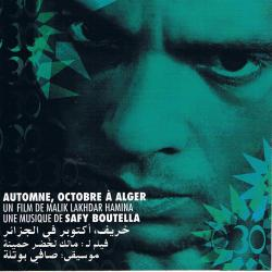 Automne, Octobre a Alger Original Motion Picture Soundtrack. Передняя обложка. Click to zoom.