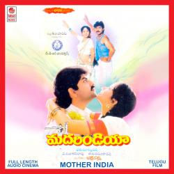 Mother India Original Motion Picture Soundtrack - EP. Передняя обложка. Click to zoom.