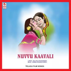 Nuvvu Kaavali Original Motion Picture Soundtrack. Передняя обложка. Click to zoom.
