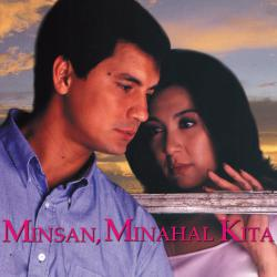 Minsan, Minahal Kita Original Motion Picture Soundtrack. Передняя обложка. Click to zoom.