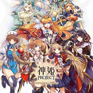 KAMIHIME PROJECT Original Soundtrack. Front (small). Click to zoom.