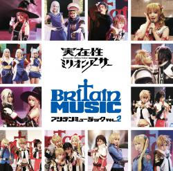 ??????????? Britain Music VOL.2. Передняя обложка. Click to zoom.