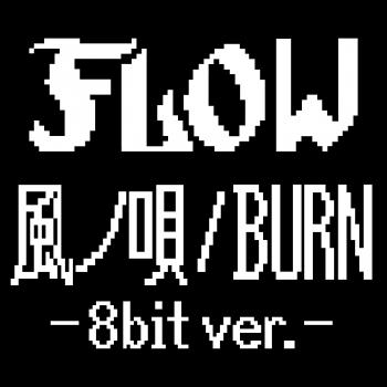 Kaze no Uta -8bit ver.-/BURN -8bit ver.- / FLOW. Front. Click to zoom.