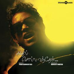 Kaadhal Solla Vandhen Original Motion Picture Soundtrack - EP. Передняя обложка. Click to zoom.
