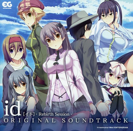 Id-rebirth Session- Original Soundtrack Soundtrack From