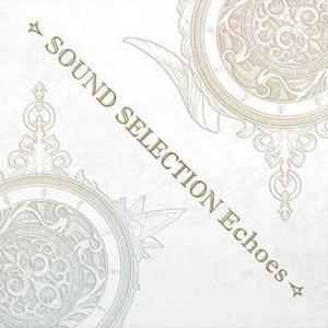 SOUND SELECTION Echoes. Лицевая сторона . Click to zoom.