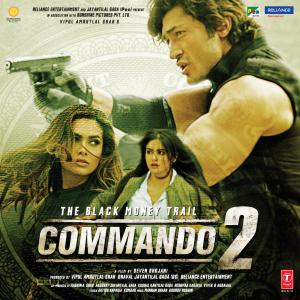 Commando 2 Original Motion Picture Soundtrack. Лицевая сторона . Click to zoom.