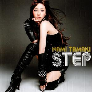 STEP / Nami Tamaki. Front. Click to zoom.