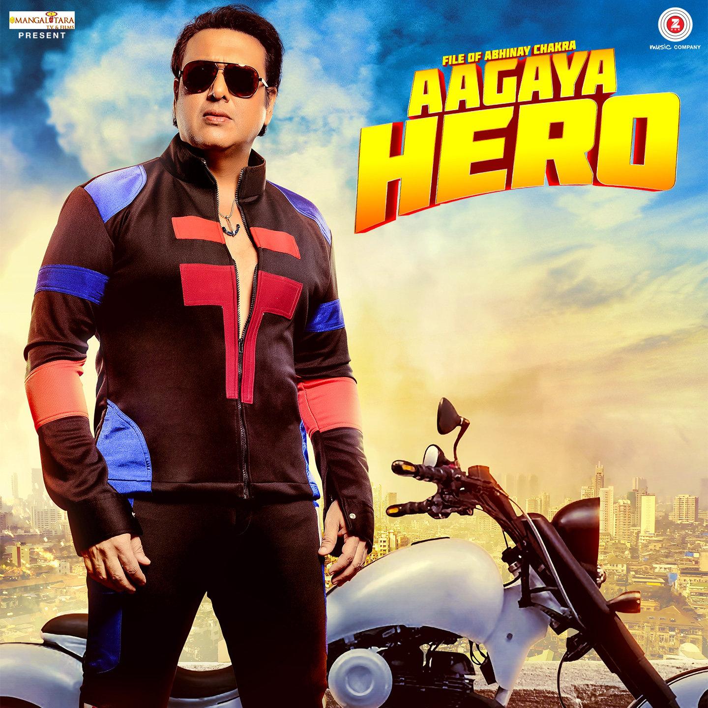 Hero soundtrack