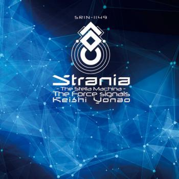 Strania -The Stella Machine- The Force Signals. Front (small). Click to zoom.
