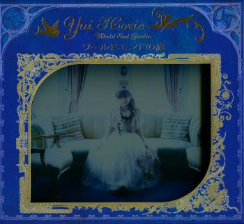 World End Garden / Yui Horie [Limited Edition BLUE]. Slipcase Front. Click to zoom.