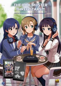 THE IDOLM@STER THREE STARS!!!, The. Front. Click to zoom.