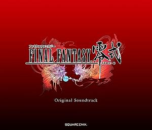 Final Fantasy Type-0 Original Soundtrack Regular Edition. Лицевая сторона . Click to zoom.