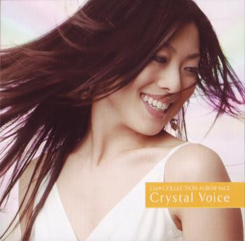 Lia*COLLECTION ALBUM Vol.2 Crystal Voice. Front. Click to zoom.