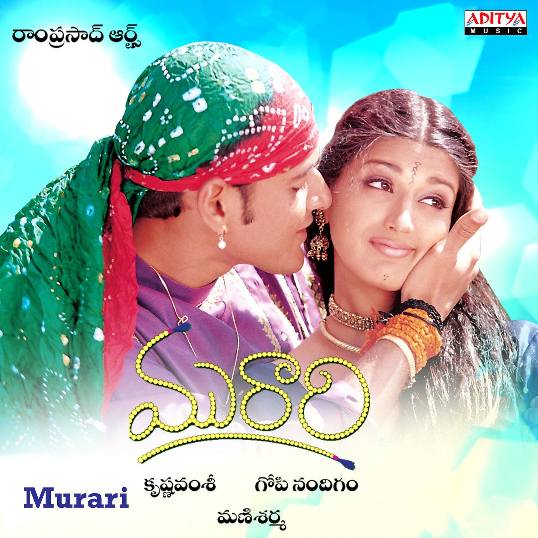 Murari Songs Download Murari Telugu MP3 Songs Telugu Songs
