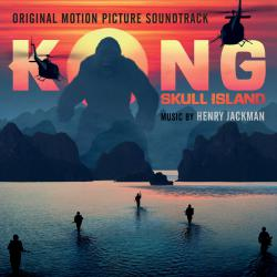 Kong: Skull Island Original Motion Picture Soundtrack. Передняя обложка. Click to zoom.