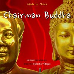 Chairman Buddha Original Soundtrack. Передняя обложка. Click to zoom.