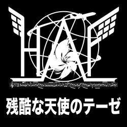 a cruel angels thesis hinagiku album A cruel angel's thesis (残酷な天使のテーゼ [ ] ,  zankoku na tenshi no tēze ,  zankoku na tenshi no these in japan) is the theme song of the popular anime neon genesis evangelion performed by.