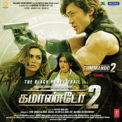 Commando 2 Tamil Version - EP. Передняя обложка. Click to zoom.