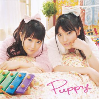 Puppy / Yuikaori [Limited Edition]. Front. Click to zoom.