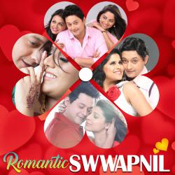 Romantic Swwapnil. Передняя обложка. Click to zoom.