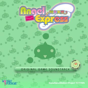 Angel Express (Tokkyu Tenshi) Original Game Soundtrack. Front. Click to zoom.